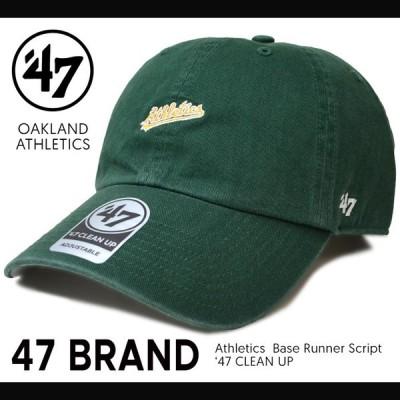 47BRAND フォーティーセブン ブランド ATHLETICS BASE RUNNER SCRIPT 47 CLEAN UP CAP クリーンナップ キャップ 帽子