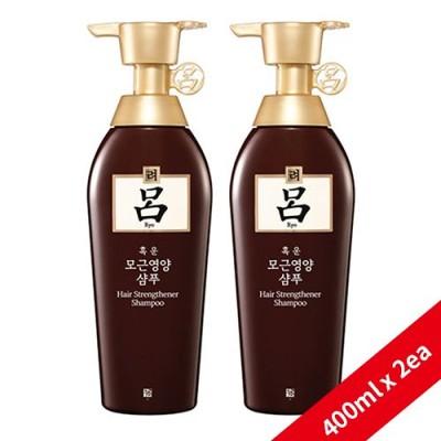 [RYO/呂/リョ]シャンプー/黒雲毛根栄養企画セット(シャンプー/400mlX2)/格安/最安値/韓国コスメ/サンプル謝恩品/Heuk un Hair Strengthener Shampoo