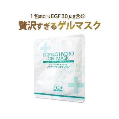EGF ゲルマスク 美容液 シート フェイス パック スペシャルケア ハイドロゲルマスク 1包(30g/包)