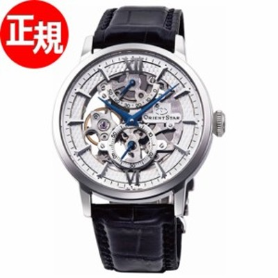 オリエントスター ORIENT STAR 腕時計 メンズ 手巻き メカニカル スケルトン RK-DX0001S
