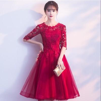 レッド 花嫁 袖あり ワンピ 女性 素敵 ブライダル ウェディングドレス ワンピース 大きいサイズ 綺麗 可愛い パーティードレス 冠婚 プリンセスライン 可愛い