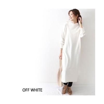 【オウンコード】 天使の肌ざわり 表面ピーチ裏毛マキシワンピース レディース オフホワイト L OWNCODE
