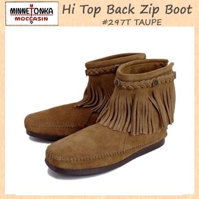 sale セール  MINNETONKA(ミネトンカ) Hi Top Back Zip Boot(ハイトップ バックジップブーツ) #297T TAUPE レディース MT014