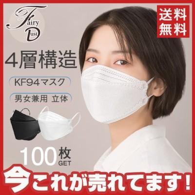 マスク 平ゴム 100枚 使い捨て 柳葉型 カラーマスク 大人用 3D 4層構造 不織布 男女兼用 立体マスク 通気 感染予防 送料無料 N95相当