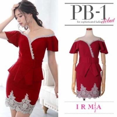 IRMA ドレス イルマ キャバドレス ナイトドレス ワンピース レッド 赤 7号 S 9号 M 11号 L 85312 クラブ スナック キャバクラ パーティー