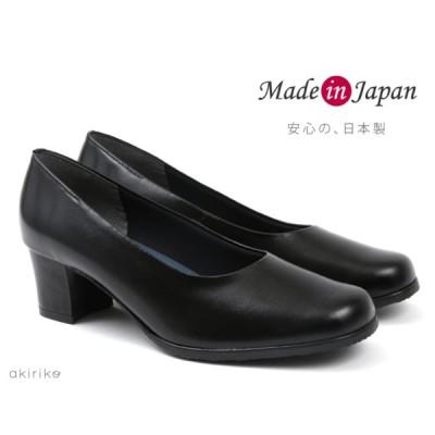 パンプス フォーマル 本革 日本製 黒 幅広 4E m1036