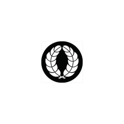 家紋シール 中川柏紋 直径24cm 丸型 白紋 KS24M-2291W