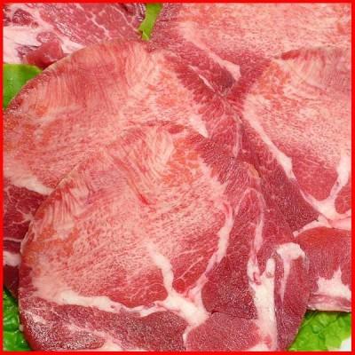 牛タン 焼き肉 200g 冷凍 (厚切り 薄切り 選択可) (BBQ バーべキュー)焼肉