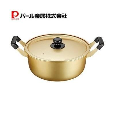 大鍋 両手鍋 26cm 鍋蓋付 ガス火専用 アルミ クックオール WH-1781 パール金属