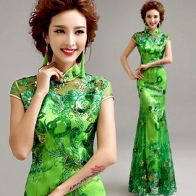 華麗 チャイナドレス風 ロングドレス パーティドレス ナイトドレス マーメイドライン 緑 大きいサイズあり 二次会 発表会 演奏会 D014