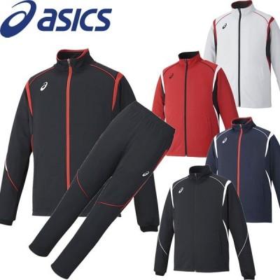 ◆◆● <アシックス> 【ASICS】 ユニセックス トレーニングジャケット&パンツ ジャージ上下セット トレーニングウェア XAT143-XAT243
