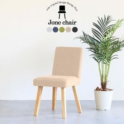 ダイニングチェア グレー コンパクト デスクチェア おしゃれ ダイニング 在宅ワーク チェア 北欧 椅子 木製