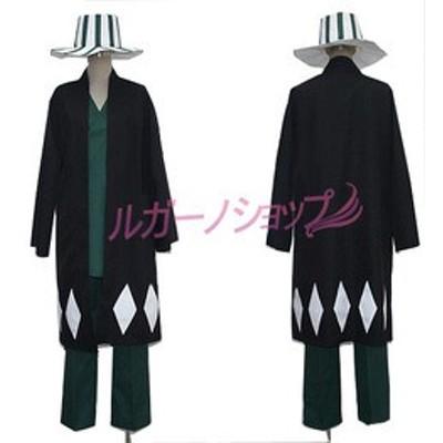 BLEACH(ブリーチ)   浦原喜助 (うらはらきすけ) 風 コスプレ衣装 cosplay コスチューム