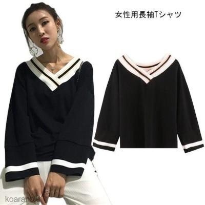 長袖Tシャツ レディース カットソー Vネック ゆったり 色切り替え 女性用 トップス 長袖 Tシャツ  オシャレ 着やせ