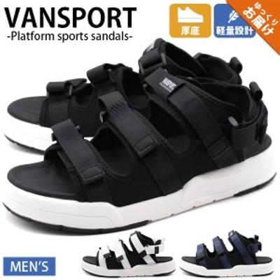 サンダル メンズ 靴 ストラップ 黒 白 ブラック ホワイト ネイビー スポーツサンダル カメサンダル 厚底 VANSPORT VA-13 5営業日以内に発