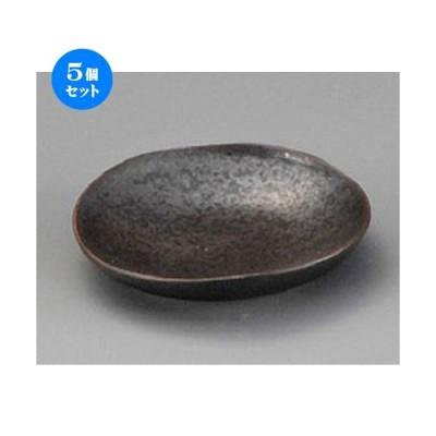 5個セット ☆ 珍味 ☆ 黒マット豆皿 [ 73 x 13mm ] 【料亭 旅館 和食器 飲食店 業務用 】