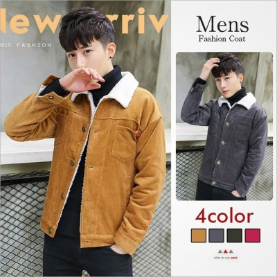 綿入れ 中綿ジャケット 中綿コート コート 灯心の絨 裏起毛 ジャケット 大きいサイズ M~2XL ジャケット 防寒 防風 メンズ 保温 送料無料