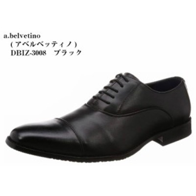 abelvetino (アベルベッティーノ) DBIZ-3008 本革 日本製 ストレッチ素材 ドレス トラッド ビジネス