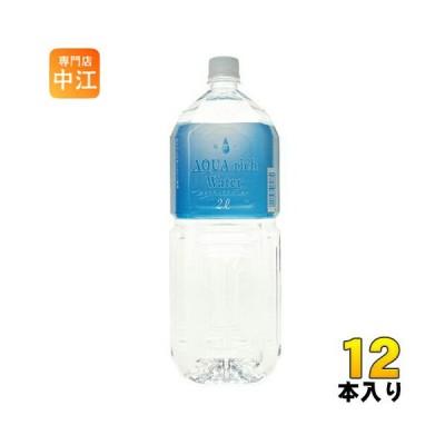 アクアリッチウォーター 蒸留水 2L ペットボトル 12本 (6本入×2 まとめ買い)