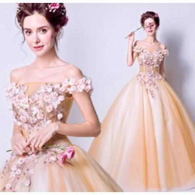 結婚式 パーティードレス ワンピース オフショルダー レディース 二次会 体型カバー aライン 同窓会 発表会 女子会 姫系ドレス