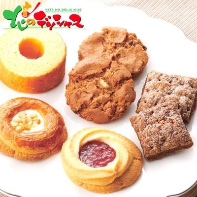 アンドスイーツセレクション AND-25G ギフト 贈り物 贈答 お祝い お礼 お返し プレゼント 内祝い 洋菓子 菓子 スイーツ おすすめ 北海道 送料無料 お取り寄せ