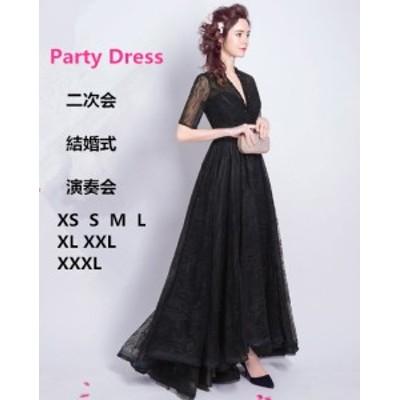 イブニングドレス ロングドレス マキシ丈 きれいめ 透け感レース エレガント ドレス 結婚式 二次会 披露宴 五分袖