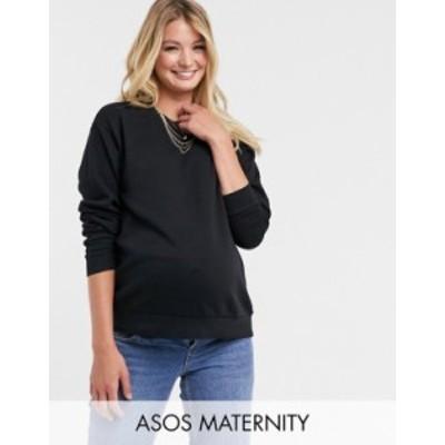 エイソス レディース ニット・セーター アウター ASOS DESIGN Maternity ultimate organic cotton sweatshirt in black Black