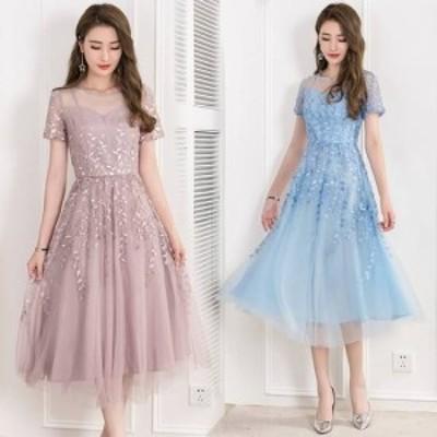 ロングドレス 袖あり パーティードレス イブニングドレス 春夏 結婚式 二次会 披露宴 ピンク ブルー 大きいサイズ ロング丈 ミモレ丈 半