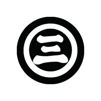家紋シール 白紋黒地 丸に三の字 布タイプ 直径40mm 6枚セット NS4-0595W