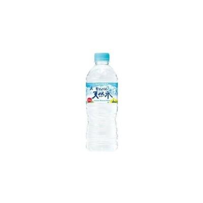 サントリー 天然水 南アルプス ペットボトル 550ml 24個入1箱セット「24個の倍数でご注文ください」 まとめ買い 大量 ギフト 箱買い 激安
