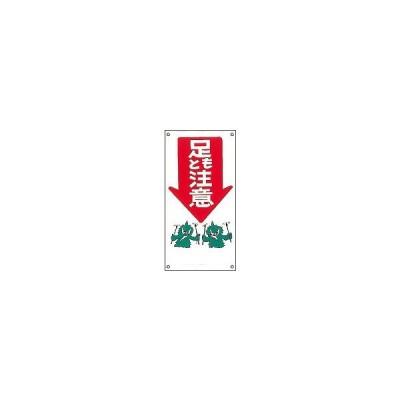 日本緑十字社 イラストM M− 8