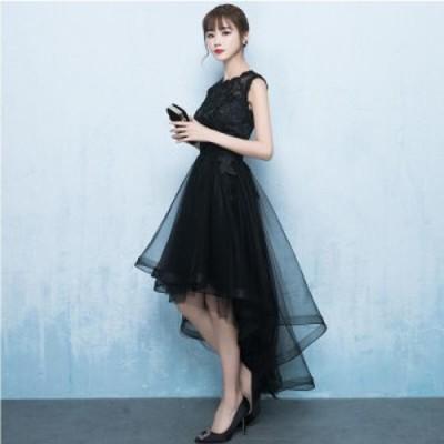 フィッシュテール ドレス 結婚式 お呼ばれ ドレス パーティー ドレス フォーマル 韓国 パーティードレス 大きいサイズ 黒 ブラック