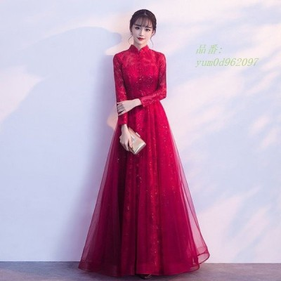 チャイナドレス 二次会 ゲストドレス 華やか 刺繍 ロング ワイン赤 お呼ばれドレス パーティードレス イブニングドレス スパンコール キレイめ