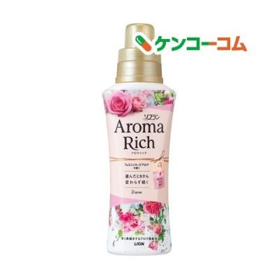 ソフラン アロマリッチ ダイアナ フェミニンローズアロマの香り 柔軟剤 本体 ( 520ml )/ ソフラン