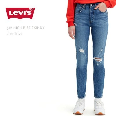 Levi's(リーバイス)501 HIGH RISE SKINNY LEG Jive Tribe