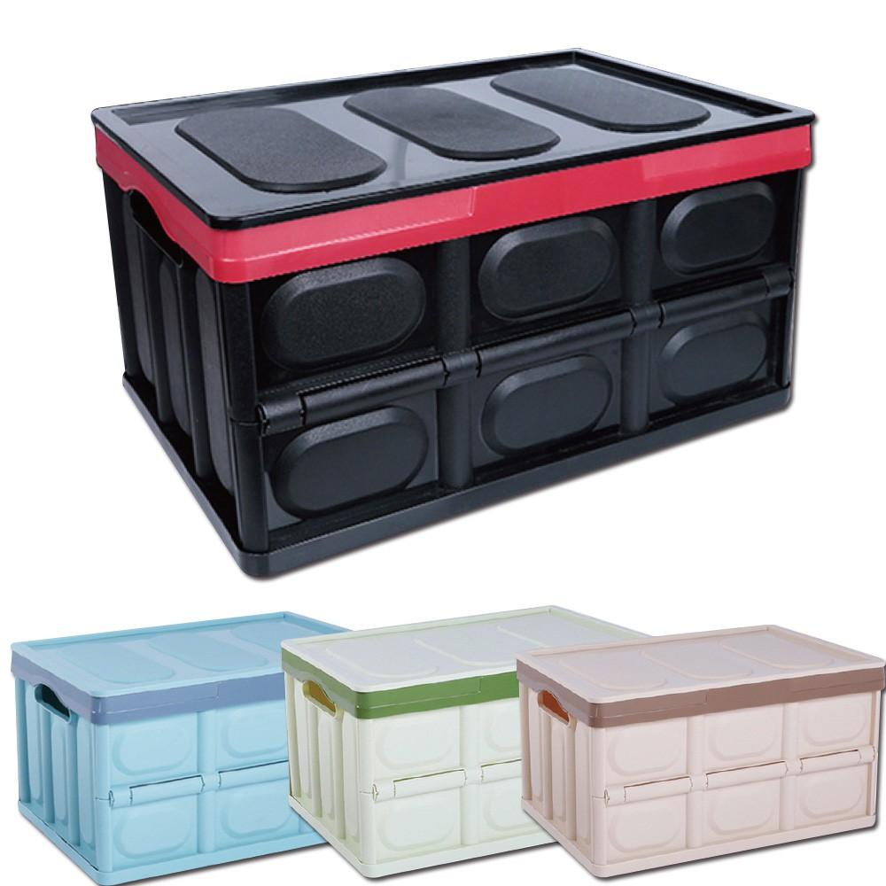 硬式摺疊整理箱收納箱置物箱箱子箱儲物後備車用尾箱整理箱收納盒【B331】