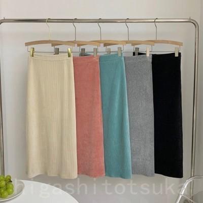 タイトスカート コーデュロイ レディース コーデュロイスカート ミモレ丈 きれい色 青 ピンク グレー 黒 ベージュ 韓国ファッション メール便