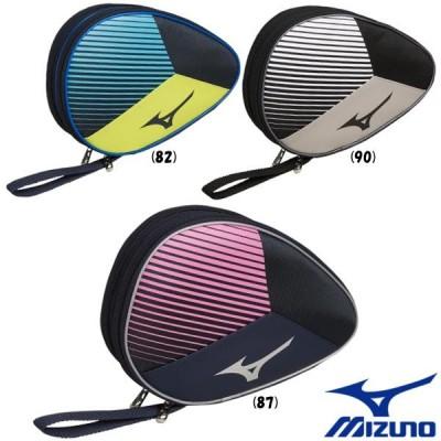 2020年2月発売 MIZUNO ラケットソフトケース(2本入れ) 83JD0002 ミズノ 卓球 ラケットケース