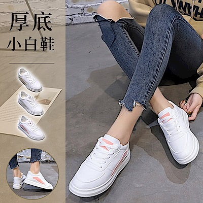 LN 現+預 透氣皮面厚底休閒小白鞋-3色