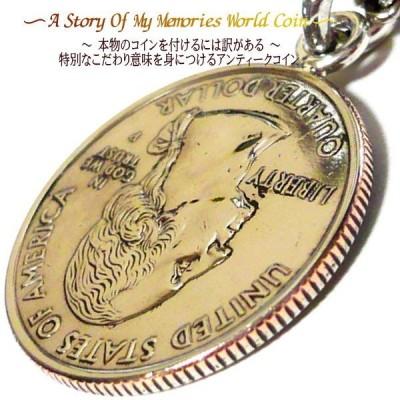 カリフォルニア州 アメリカ 世界のコイン 刻印無料 刻印 コイン ネックレス アンティーク ペンダント チェーン ステンレス