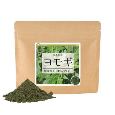 よもぎ(青森県産) 無添加 100% パウダー 40g   よもぎ青汁 よもぎ茶 ヨモギ茶 粉末 ポイント消化