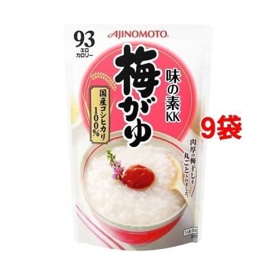 味の素 梅がゆ ( 250g*9コセット )/ 味の素(AJINOMOTO)