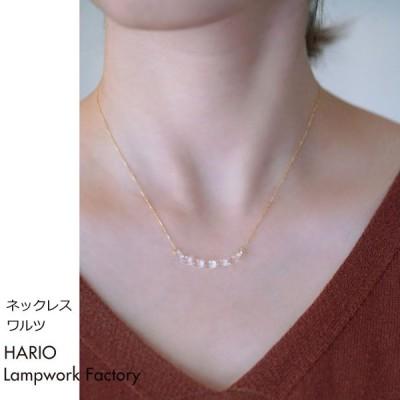 HARIO Lampwork Factory ハリオ ランプワークファクトリー ネックレス ワルツ K18 レディース 18金 チェーン ゴールド ガラス製 透明 HAW-WA
