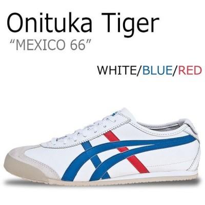 Onitsuka Tiger オニツカタイガー MEXICO 66 メキシコ66  WHITE ホワイト BLUE ブルー RED レッド DL408-0146