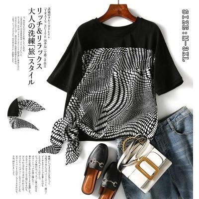 花柄切り替えトップス 無地 半袖 花柄  Tシャツ レディース 修身 可愛い 韓国ファッション トップスZX1476
