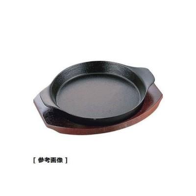 イシガキ産業 PIS2001 イシガキステーキ皿深型丸(06-15 15cm)