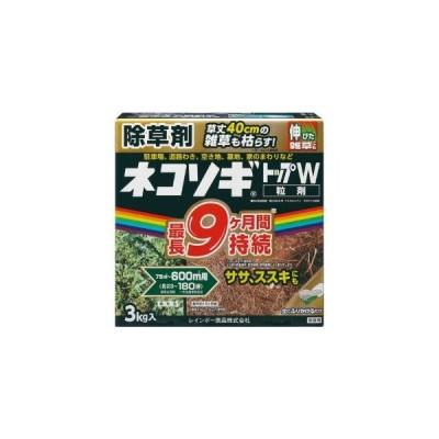 除草剤 ネコソギトップW 粒剤 3kg レインボー薬品