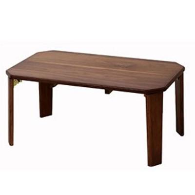 センターテーブル 木製 天然木 テーブル bois Table75 T-2450 (代引き不可)【送料無料】