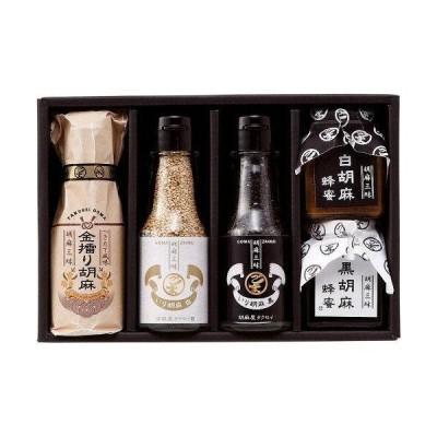 タクセイ 胡麻三昧 食品ギフトセット RE-25NC (1659522)