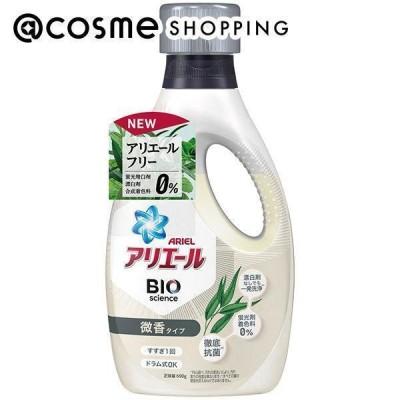 【ポイント10% 10月17日】アリエール/バイオサイエンスジェル 微香 洗剤